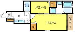 メゾンドコンセルヴ[1階]の間取り