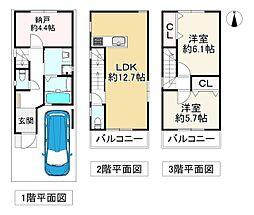 住ノ江駅 2,480万円