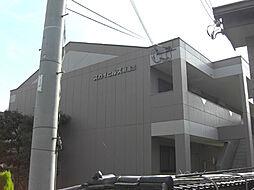 スカイヒルズ新道出[1階]の外観