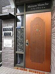 都営三田線 新板橋駅 徒歩7分