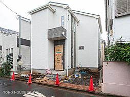 一橋学園駅 4,180万円