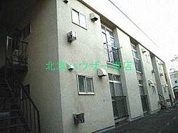 北海道札幌市東区北二十二条東6丁目の賃貸アパートの外観
