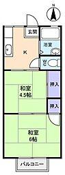第2小野田ハイツ1号棟[2階]の間取り