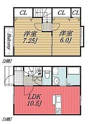 [テラスハウス] 千葉県富里市七栄 の賃貸【千葉県 / 富里市】の間取り