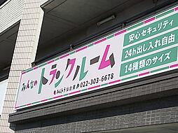 福田町駅 0.2万円