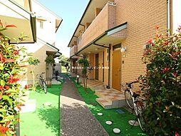 JR鹿児島本線 教育大前駅 徒歩3分の賃貸アパート