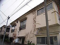 新中野駅 2.5万円