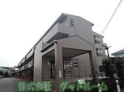 神奈川県相模原市南区若松2丁目の賃貸マンションの外観