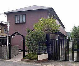 京都府京都市北区上賀茂女夫岩町の賃貸アパートの外観