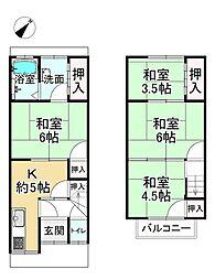 小倉駅 750万円