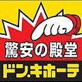 長崎屋 MEG...