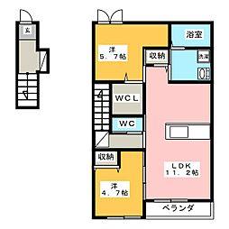 レガーロ[2階]の間取り