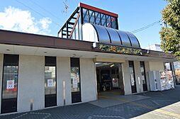 最寄り駅は名古屋駅まで直通の新守山駅.