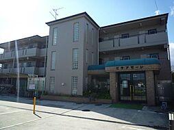 ビラ・アモーレ[2階]の外観