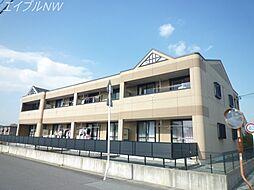 フルスパッセン C棟[2階]の外観