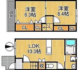 [テラスハウス] 福岡県筑後市大字前津 の賃貸【/】の間取り
