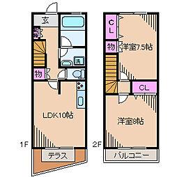 [テラスハウス] 神奈川県横浜市港北区綱島西5丁目 の賃貸【/】の間取り