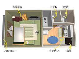 コーポ斎藤B[105号室]の間取り