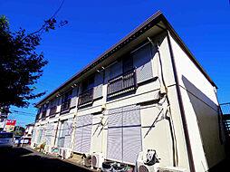 サンライズアパートメントA[2階]の外観