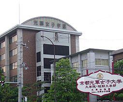 京都府京都市右京区山ノ内荒木町の賃貸アパートの外観