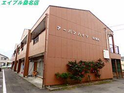 三重県桑名市大字東野の賃貸アパートの外観