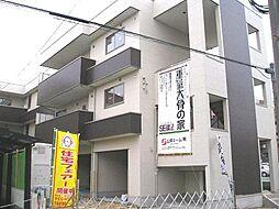 アミ・ヒルズ長岡京[3階]の外観