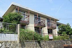 兵庫県姫路市東辻井3丁目の賃貸アパートの外観