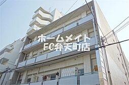 福元マンション[2階]の外観