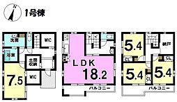 三河豊田駅 4,280万円