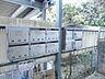 設備,1K,面積17m2,賃料2.9万円,JR中央線 八王子駅 徒歩16分,,東京都八王子市元横山町3丁目