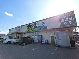 [テラスハウス] 千葉県市原市君塚4丁目 の賃貸【千葉県 / 市原市】の外観