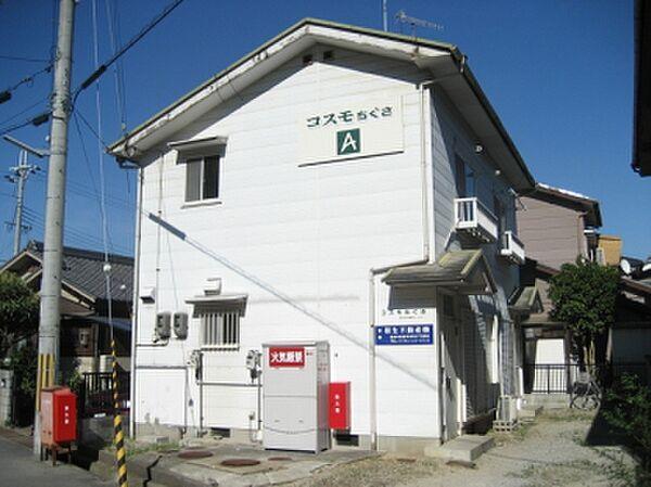 コスモちぐさ 2階の賃貸【兵庫県 / 高砂市】