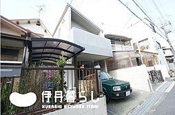 [一戸建] 兵庫県伊丹市清水3丁目 の賃貸【/】の外観