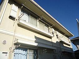 パールメントハイツA棟[2階]の外観