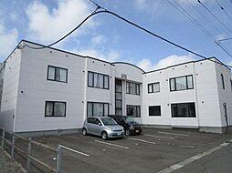 北海道石狩市花川南十条2丁目の賃貸アパートの外観