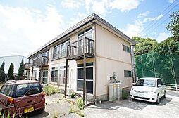 赤間駅 2.5万円