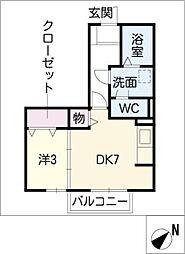 エスポワールB棟[2階]の間取り