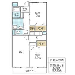 木村ロイヤルマンション II[202号室号室]の間取り
