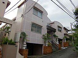 東京都渋谷区恵比寿3丁目の賃貸マンションの外観