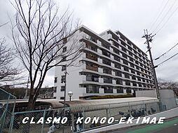 大阪府大阪狭山市西山台6丁目の賃貸マンションの外観