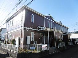 東京都三鷹市牟礼7丁目の賃貸アパートの外観