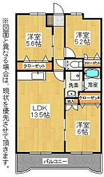 福岡県北九州市八幡西区鷹見台1丁目の賃貸マンションの間取り