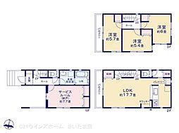 鉄道博物館(大成)駅 3,998万円