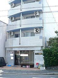アーク醍醐[303号室]の外観