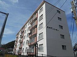 長崎県長崎市滑石2丁目の賃貸マンションの外観
