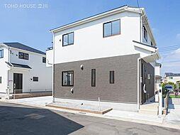 調布駅 4,680万円