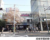 成城学園前駅(現地まで400m)