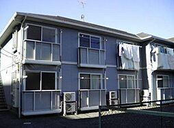 広島県呉市海岸1丁目の賃貸アパートの外観