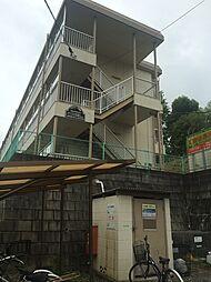 ベルコリーヌ狭間[3階]の外観