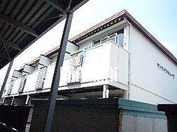 サンハイツオリーブ[2階]の外観